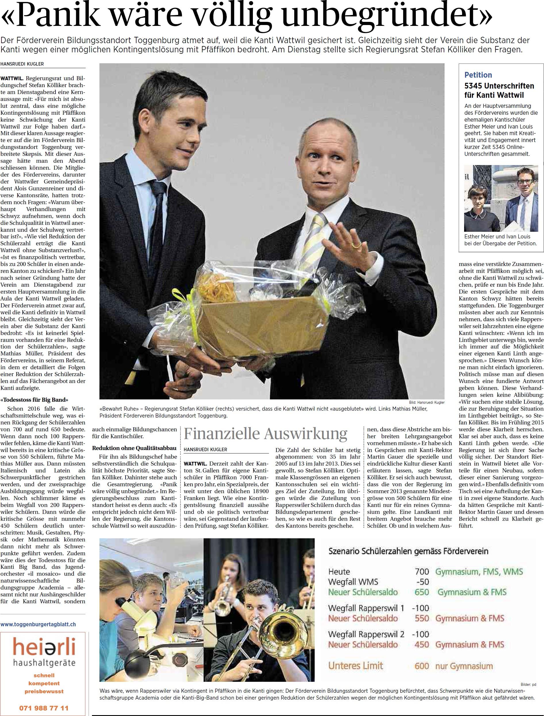 «Panik wäre völlig unbegründet» (Donnerstag, 05.06.2014)