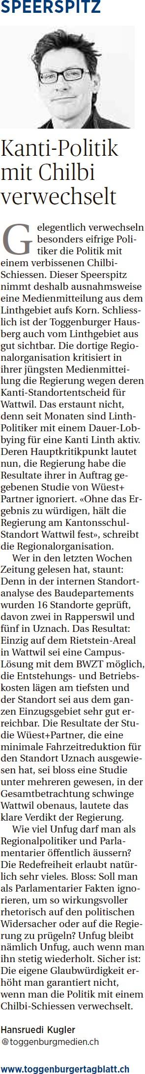 Kanti-Politik mit Chilbi verwechselt (Freitag, 20.06.2014)