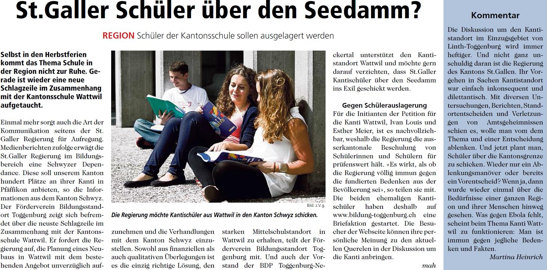 St. Galler Schüler über den Seedam? (Mittwoch, 08.10.2014)