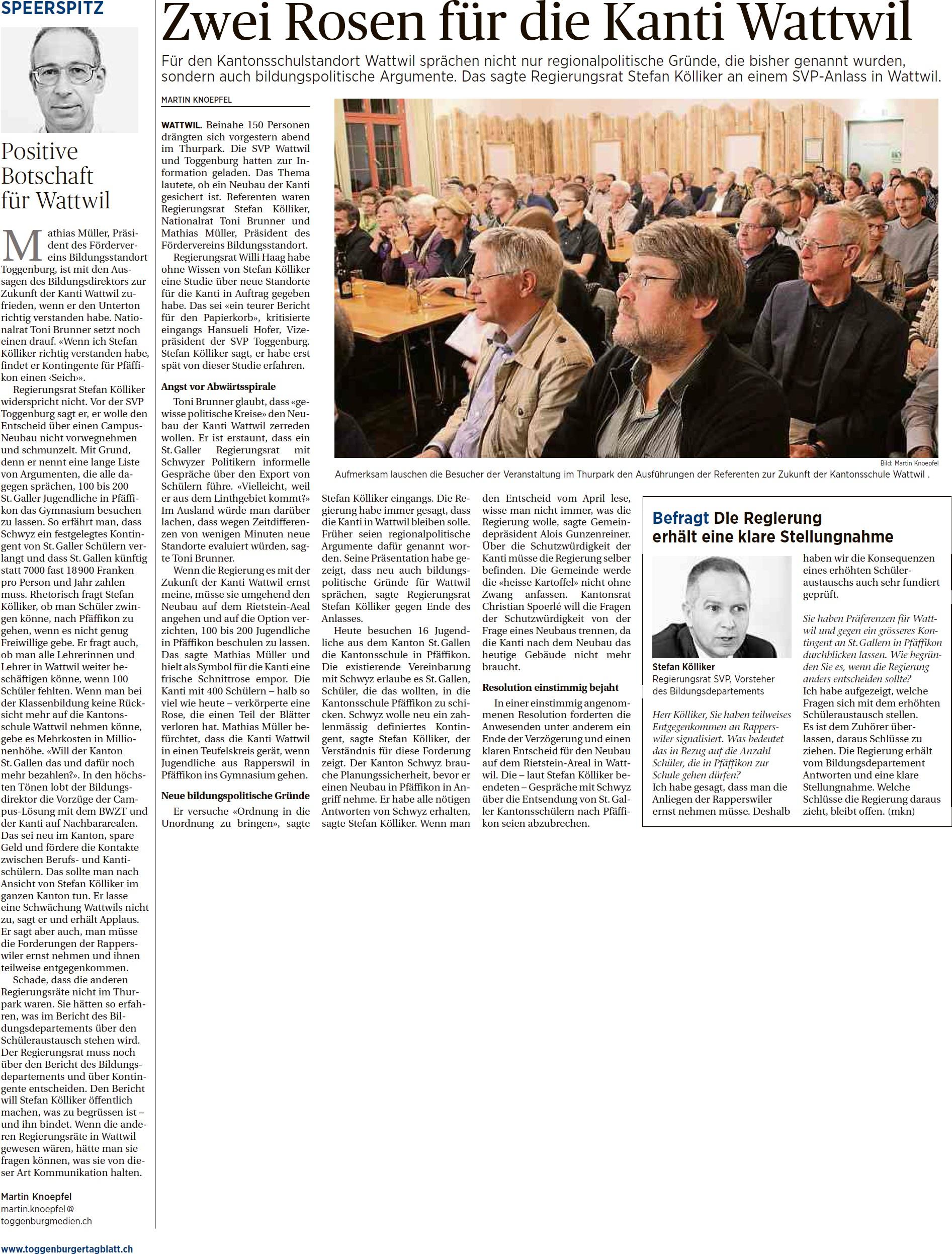 Zwei Rosen für die Kanti Wattwil (Freitag, 14.11.2014)