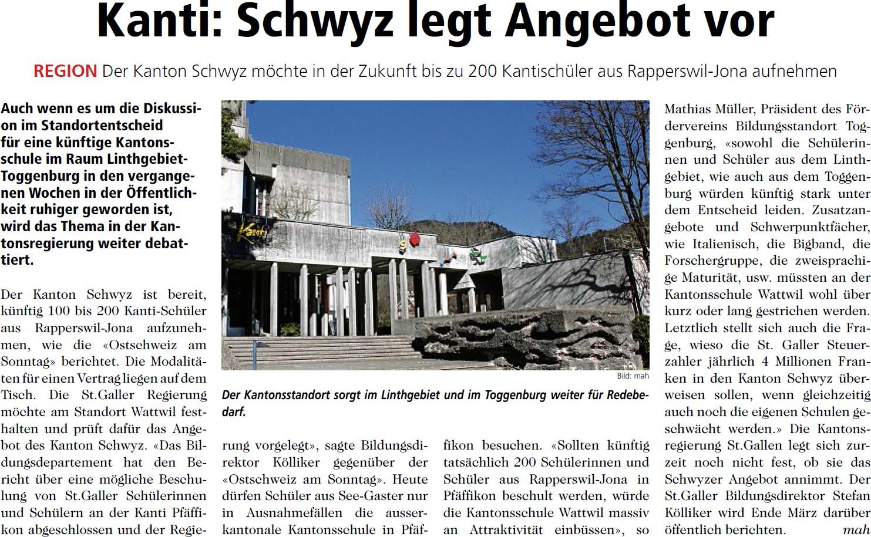 Kanti: Schwyz legt Angebot vor (Mittwoch, 11.02.2015)