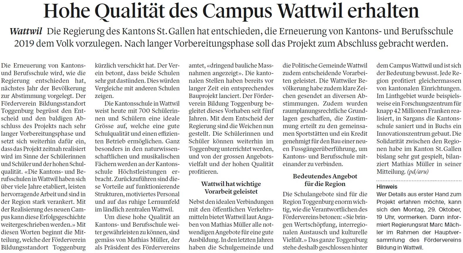 Hohe Qualität des Campus Wattwil erhalten (Montag, 27.08.2018)